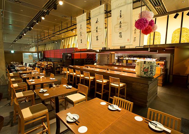 Sake brewery restaurant Takara