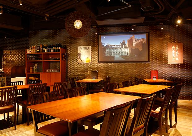 Sake brewery restaurant treasure
