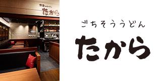 Treasure Tenjin store